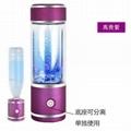 廠家直銷 智能電解富氫水杯高濃度水素水杯禮品出口負離子養生杯 2