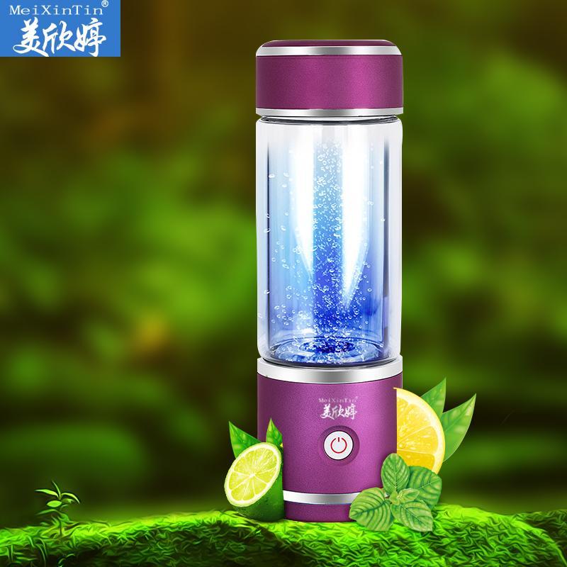 廠家直銷 智能電解富氫水杯高濃度水素水杯禮品出口負離子養生杯 4