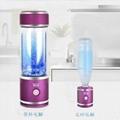 厂家直销 智能电解富氢水杯高浓度水素水杯礼品出口负离子养生杯 5