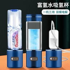 新款可吸氢气富氢水杯电解高浓度制氢发生器氢氧分离水素水杯厂家