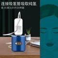 新款可吸氫氣富氫水杯電解高濃度制氫發生器氫氧分離水素水杯廠家 4