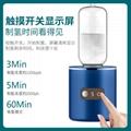 新款可吸氫氣富氫水杯電解高濃度制氫發生器氫氧分離水素水杯廠家 5