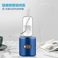 新款可吸氫氣富氫水杯電解高濃度制氫發生器氫氧分離水素水杯廠家 10