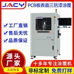 PCB電路板三防漆塗覆機全自動塗覆