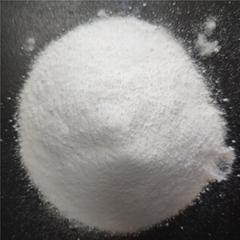 High Quality Fertilizer Potassium Sulphate Manufacturer
