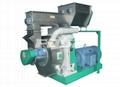 MZLH508/680 FDSP Biomass Pellet Machine