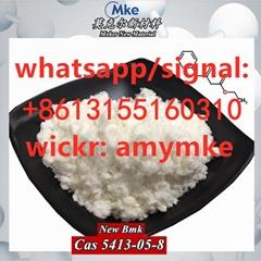 New BMK powder cas 5413-05-8 BMK 5413-05-8