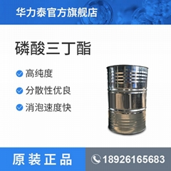 磷酸三丁酯环保无味