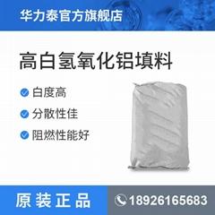 氫氧化鋁 高白100目-10000目