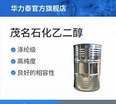 乙二醇载冷剂 涤纶级含量99%