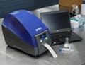 i5100實驗室樣本低溫標籤打