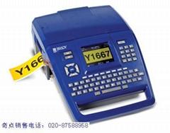 貝迪BMP71便攜式標籤打印機