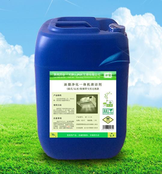 津玺MY01118湿式运水罩清洗剂 1