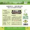 津玺MY01118湿式运水罩清洗剂 2