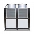 Box Portable Water Cooler Machine Air