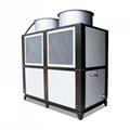 Box Portable Water Cooler Machine Air Cooled Chiller for Aquarium 3