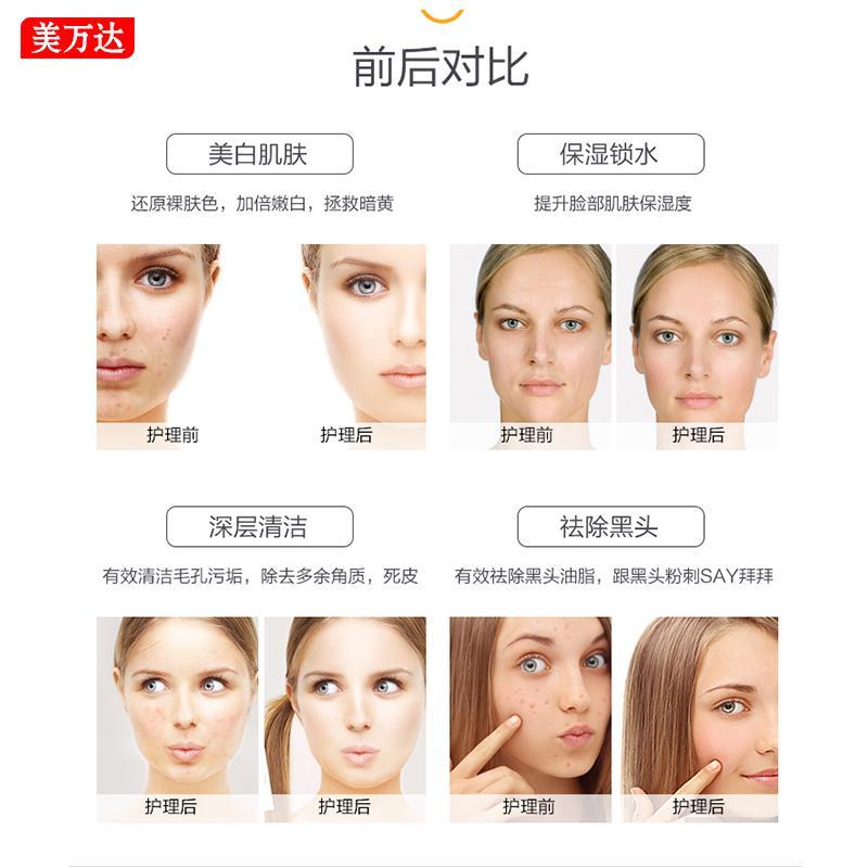 韩国二代氢氧小气泡超微清洁仪注氧仪多功能吸黑头补水综合美容仪 2