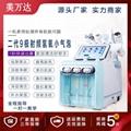 韩国二代氢氧小气泡超微清洁仪注氧仪多功能吸黑头补水综合美容仪 3