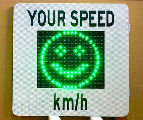 radar speed sign 1