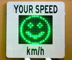 radar speed sign