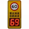 radar speed sign 5