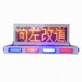 車載LED高速養護顯示屏 1