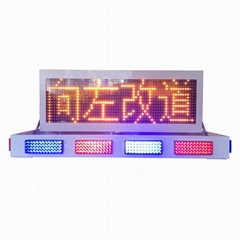 Vechicle mounted LED sign