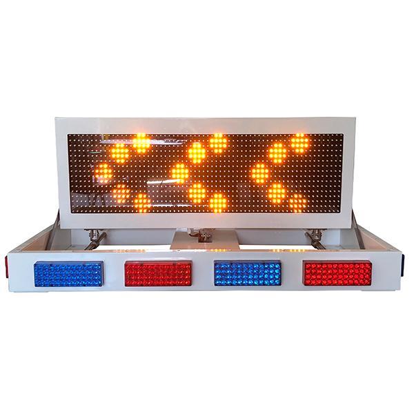 車載LED高速養護顯示屏 3