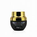OEM Eye Care Essence Cream Reduce Fine