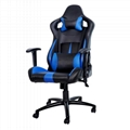 Gaming chairs, gaming chairs, office chairs