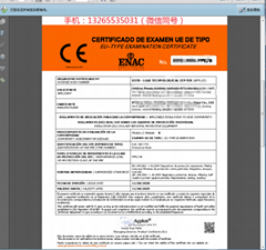 PPE  机构的口罩的CE认证技术文件辅导