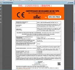 PPE  機構的口罩的CE認証技術文件輔導