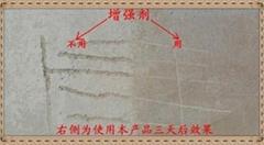 云南混凝土表面增强剂  提升混凝土强度
