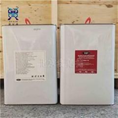比澤爾壓縮機冷凍油潤滑油BSE32/BSE170