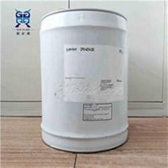 CPI 壓縮機冷凍油潤滑油CP-4214-320