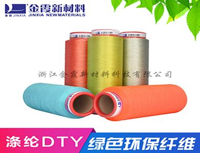 防火滌綸阻燃低彈色絲 有光半光網絡都可以生產 4