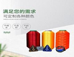 銀離子鋅離子抗菌纖維-滌綸色絲