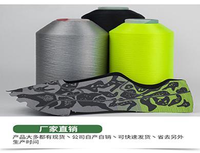 銀離子鋅離子抗菌纖維-滌綸色絲 5
