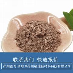 树枝状银包铜粉5%-30%银含量