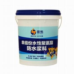 雷爍單租份水性聚氨酯防水漿料