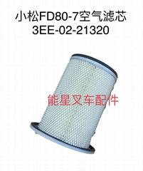 3EE-02-21320小松叉車配件空氣格空氣濾芯