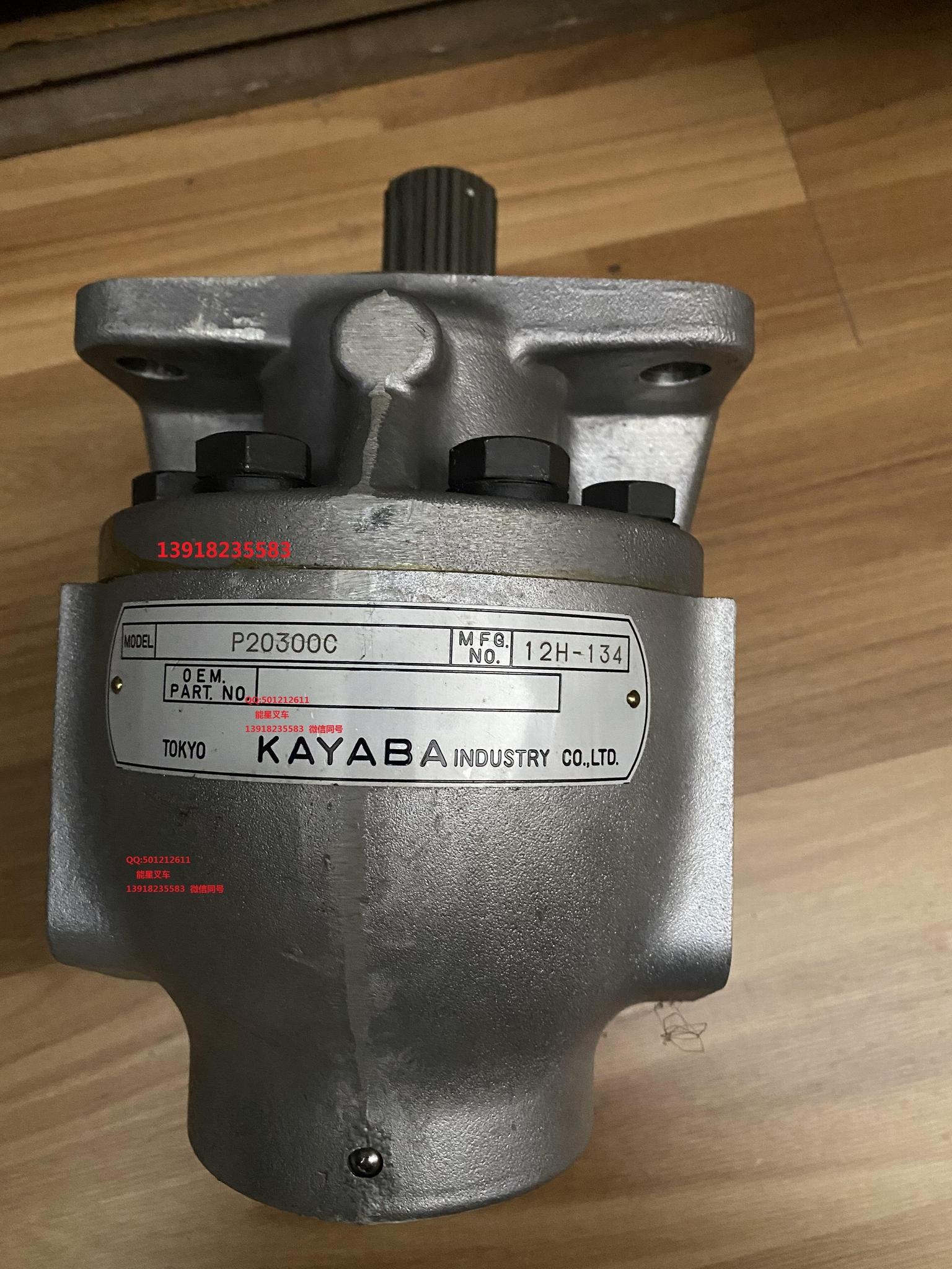 92G71-00100三菱6D16液压泵齿轮泵叉车配件岛津KAYABA 2
