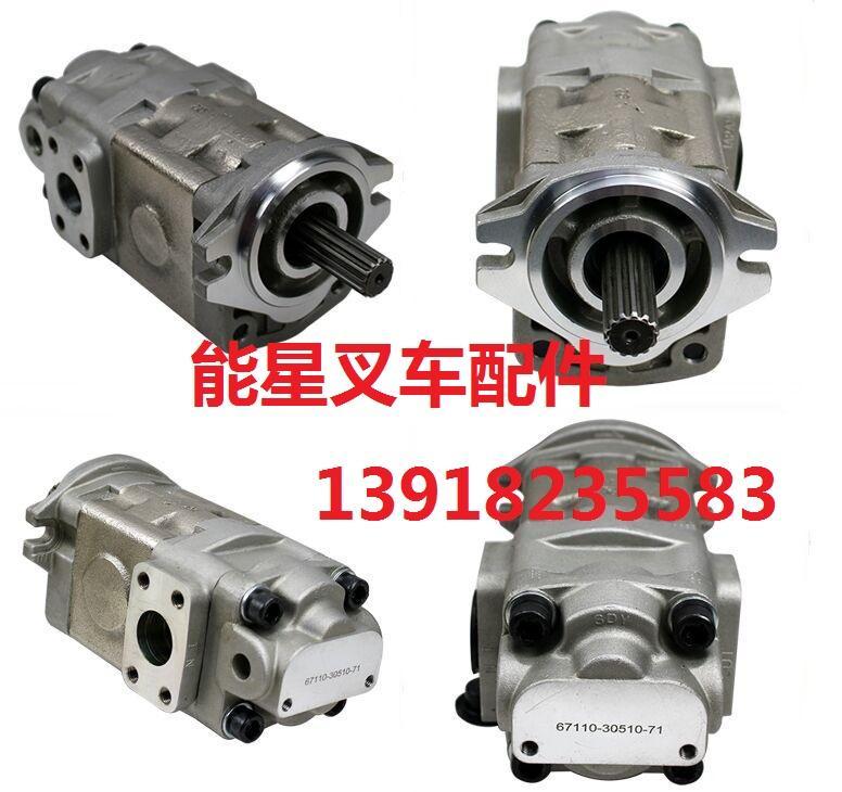 92G71-00100三菱6D16液压泵齿轮泵叉车配件岛津KAYABA 3