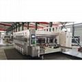 Fully Automatic High- Speed Flexo INK Printing Slotting Die Cutting Machine 1