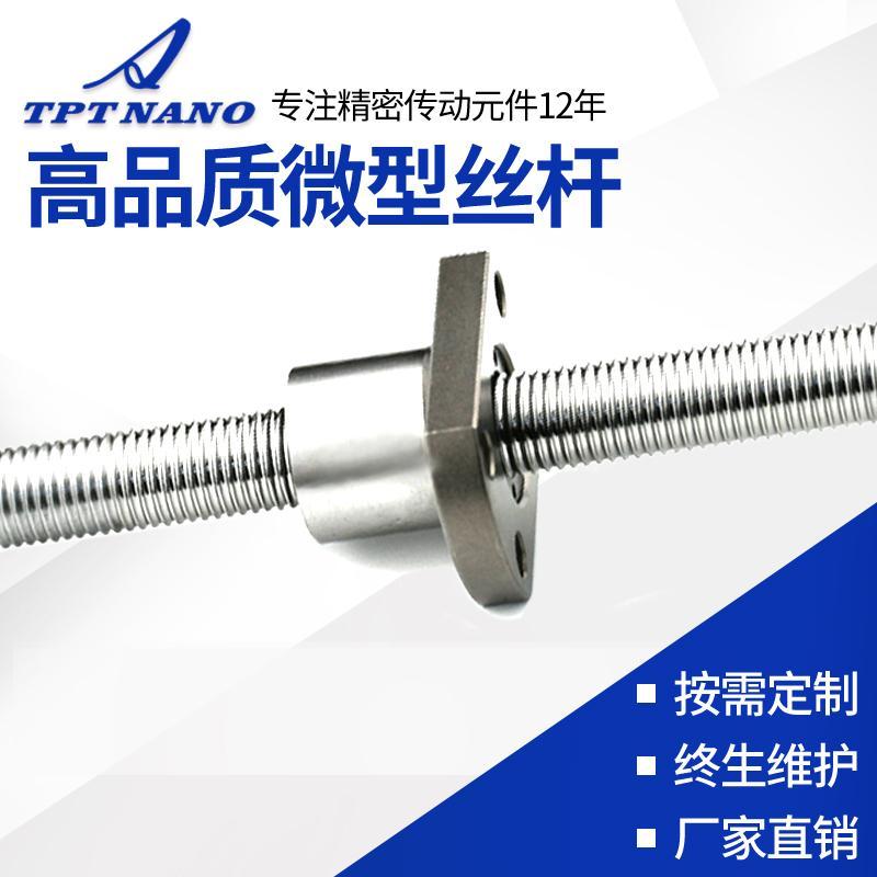 TPT往复丝杆 SFI1605 1610 2005 轴端定制机械传动螺杆支撑座 1