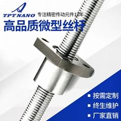 TPT正品厂家直销丝杠 加工定制 来图来样定制 研磨高品质滚