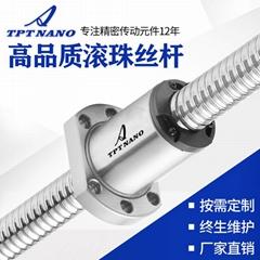 TPT正品滚珠丝杆左右旋对接精密丝杠套装腰型螺杆分板机丝杆