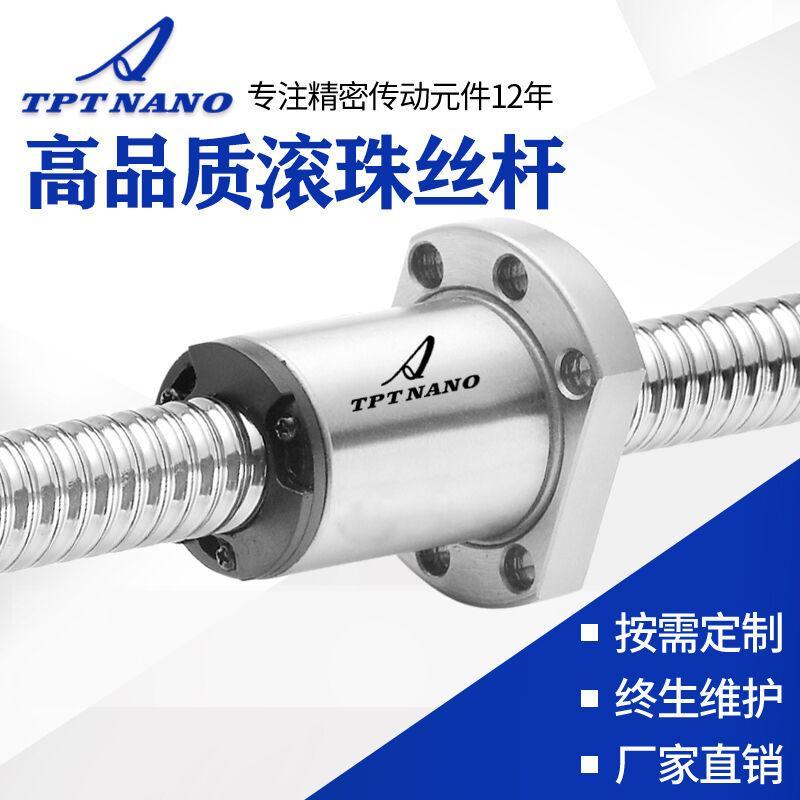 厂家直销TPT冷轧滚珠丝杆 高精度研磨模组丝杆 滚珠贴片机丝杆 1