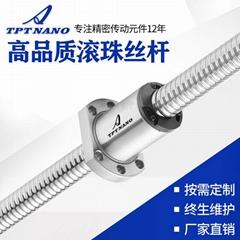 厂家直销TPT滚珠丝杆 高精密机床滚珠丝杠加工定制 插件机丝