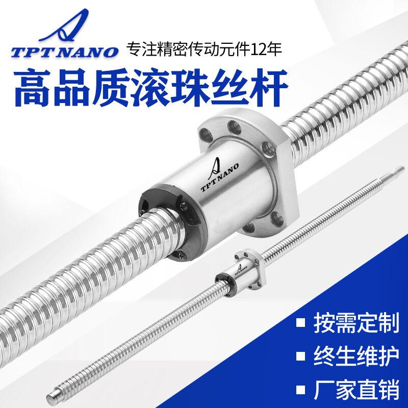 厂家直销冷轧往复精密丝杆 通用型高强滚珠丝杆 覆膜机丝杆定制 1